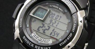 G-Shock G-7700